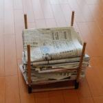 新聞ストッカー