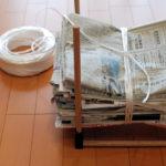 新聞ストッカー2